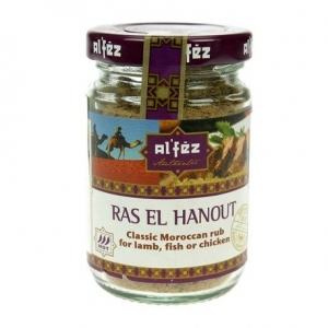 Ras El Hanout MJEŠAVINA ZAČINA 42 g