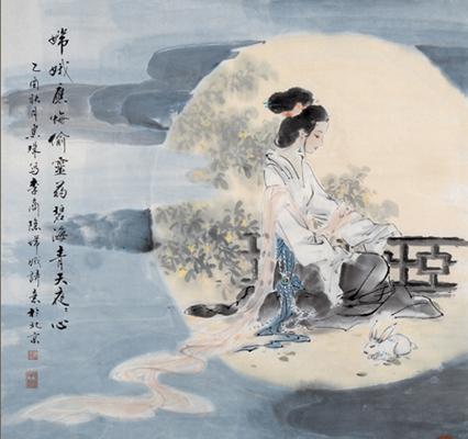 Chang'e