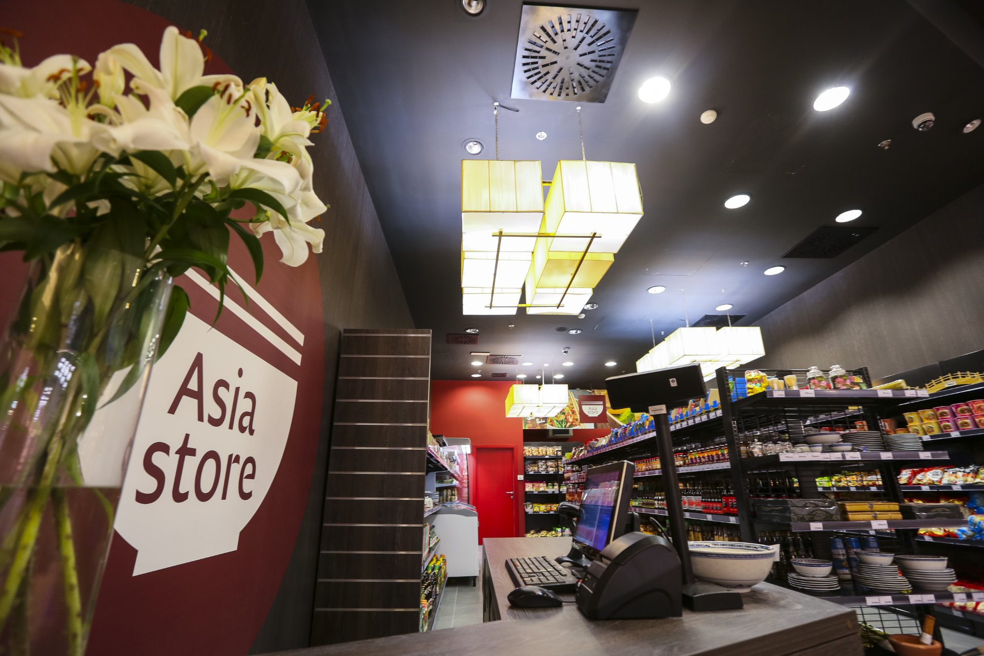 Asia Store Arena Centar